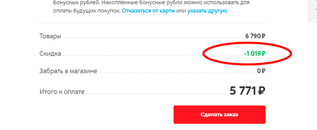 Vs cash промокод на 100 рублей