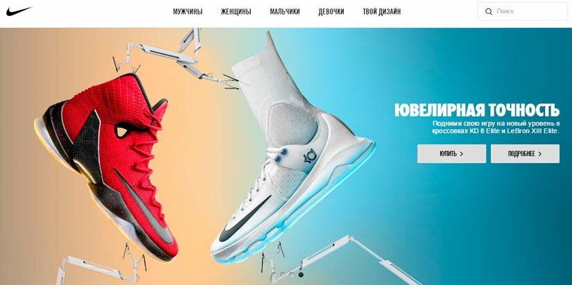 71a29c90 ≡ Купоны Nike на 20% • Промокоды Найк на скидку июнь 2019 ...